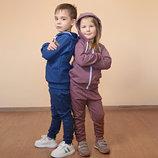 Трикотажный спортивный костюм из двунитки/кофта с капюшоном и спортивные штаны с карманами