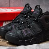 Кроссовки мужские Nike More Uptempo