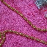 Цепь ручка цепочка для сумки. Новая. Цвет - Золото и Серебро. Длина 120 см