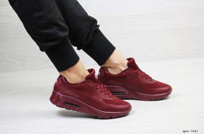 Кроссовки женские Nike Air Max Hyperfuse burgundy
