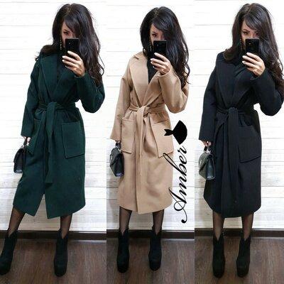 Пальто 42-48 размеры 3 цвета