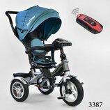 Бест 5890 велосипед детский трёхколёсный с ручкой поворотным сиденье Best Trike