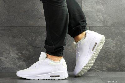 Кроссовки мужские Nike Air Max Hyperfuse white