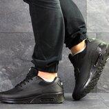 Кроссовки мужские Nike Air Max Hyperfuse black