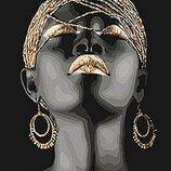Картина по номерам. Африканская принцесса 40 50см KHO4559