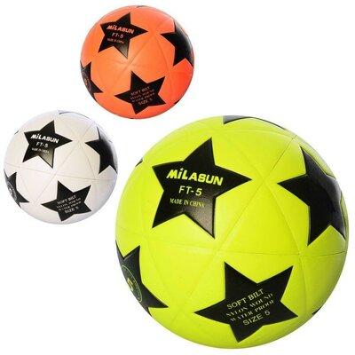 Мяч футбольный Milasun 1772 размер 5, 3 цвета