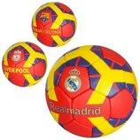 Мяч футбольный Football Club 2500-72 размер 5 3 цвета, PU