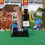 LELE аналог Лего Minecraft Минифигурки Стив и Странник края/Эндермен 79254-9