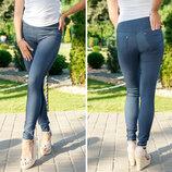 Актуальные джинсы - леггинсы. Коттон- стрейч.