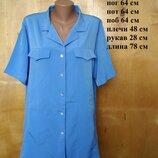 р 18-20 / 56-58 Стильная классическая блуза блузка рубашка на пуговичках синий василек
