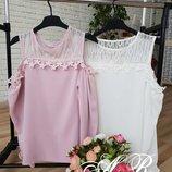Красивая блуза 42 - 46 две расцветки
