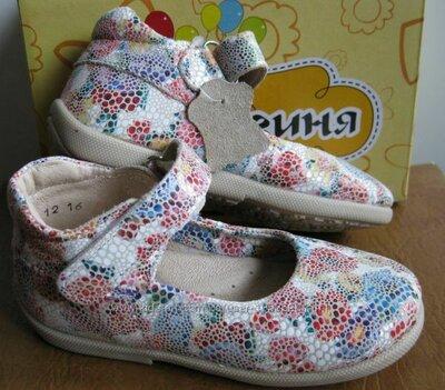 Туфли ортопедические кожаные для девочки, новые, Тм Берегиня 22,23,24,25