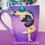 Чашка с полимерной глиной Гимнастка .Кружка с гимнасткой.Кружка с полимерной глиной.