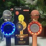 Караоке микрофон с функцией изменения голоса и подсветкой Wster WS668