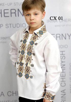 Стильная. яркая украинская вышивка. Вышиванка для мальчика. Модель Сх01.