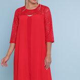 Платье нарядное XL креп дайвинг шифон гипюр персик красный си