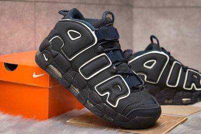 Кроссовки Nike Air, Новинка. Нубук. 40-46 размер. Есть разные цвета.