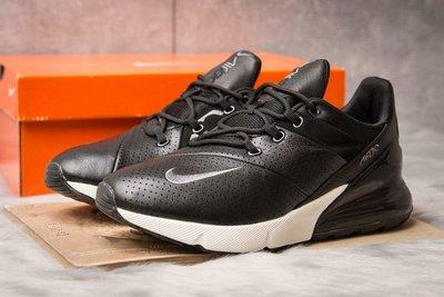 Кроссовки Nike Air 270, 40,41,42,43,44,45,46 размер, новинка, обнова, качество