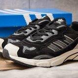 Кроссовки мужские Adidas Adiprene