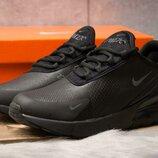 Кроссовки мужские Nike Air 270