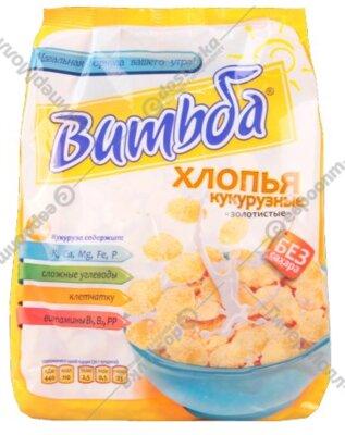 Хлопья кукурузные «Золотистые» 330 г. Страна производства БЕЛАРУСЬ