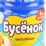 Пюре «Бусенок» из мяса цыплят, 100 г.От 6 месяцев Страна производства Беларусь