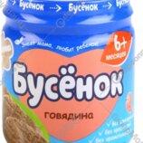 Пюре «Бусенок» из мяса говядины, 100 г. От 6 месяцев Страна производства Беларусь