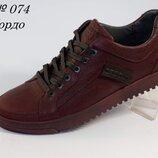 Туфли кожаные Cardio р-р 41-43