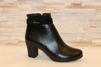 Ботильоны женские черные на каблуке натуральная кожа Д521