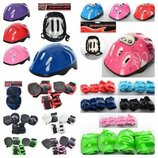 Выбор шлем защита наколенники налокотники для роллера