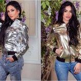 Куртка серебро, золото