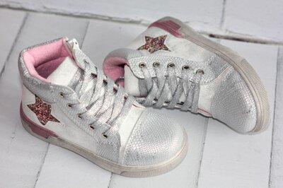 Супер модные ботинки р 27-32. Серебро, В наличии