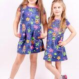 Летнее платье ЛОЛ рост 92-140