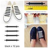 12 шт Силиконовые ленивые шнурки без застежек, цвет Черный
