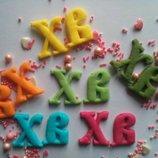 Сахарные буквы ХВ для украшения кондитерских изделий