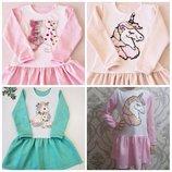 Весенние нарядные платья Единорожка и Два кота