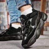 Кроссовки Adidas Yeezy 36-41 размер замша, скидки, распродажа, ботинки, деми, демисезонные, топ хит