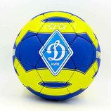 Мяч футбольный Диномо Киев FB-0047-762