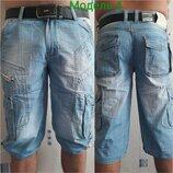3 Мужские стильные джинсовые шорты