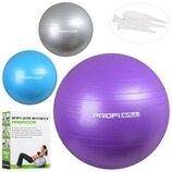 Мяч для фитнеса - 85 см MS 1578 Фитбол