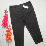 Шикарные стильные укороченные брюки в цветочный узор высокая посадка RJR.John Rocha.