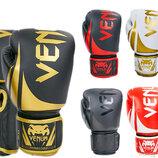 Перчатки боксерские на липучке Venum 8352 8-12 унций, PU 7 цветов