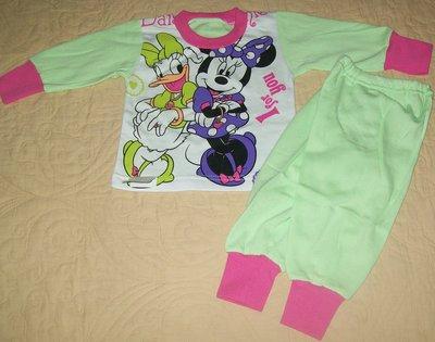 Супер распродажа Утепленные пижамы