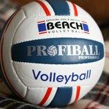 Волейбольный мяч Profiball Пакистан, 2мм, ручная работа