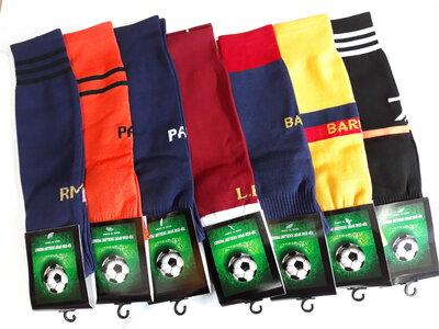 Гетры футбольные детские разные клубы размеры с 27 по 39