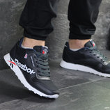 Мужские кроссовки Reebok темно-синие с белым