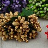 12 шт. Искусственные цветы. Тычинки сахарные с ягодами и листьями на проволоке