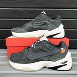 Стильные мужские кроссовки Nike 2 цвета 41-45