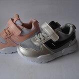 кроссовки серебро и розовые 26-31рна пенке