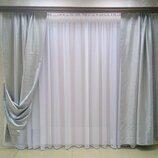 Готовый комплект штор, шторы на тесьме